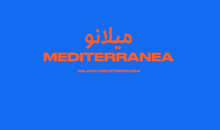 Milano Mediterranea: come nasce e cosa fa un centro d'arte partecipativo – l'intervista