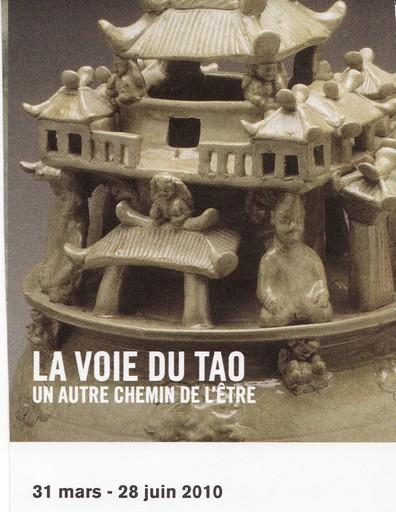 La_voie_du_Tao